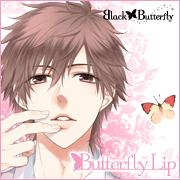 ButterflyLip
